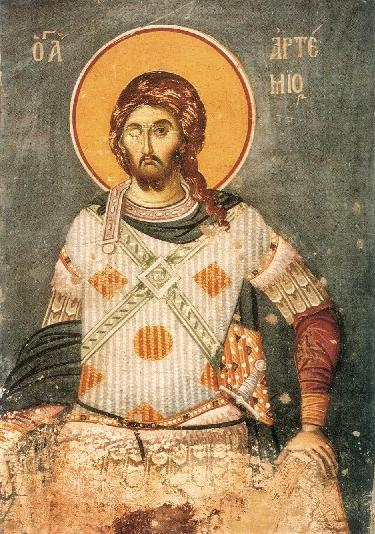 Αποτέλεσμα εικόνας για αγιος αρτεμιος