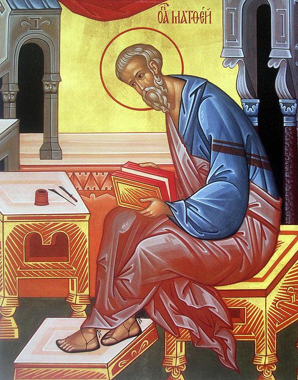 Αποτέλεσμα εικόνας για αποστολος ματθαιος