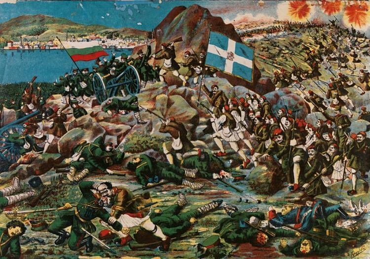 Αποτέλεσμα εικόνας για η μαχη του κιλκισ