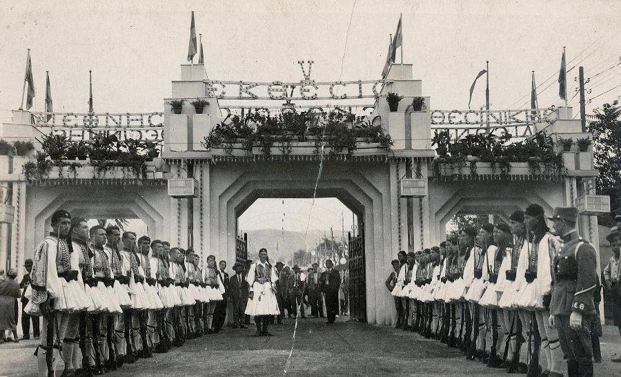 Τιμητικό απόσπασμα ευζώνων στην τριπλή πύλη της 5ης ΔΕΘ το 1930.