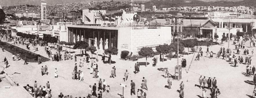 Πρώτη μεταπολεμική (16η από της ιδρύσεώς της) ΔΕΘ το 1951.