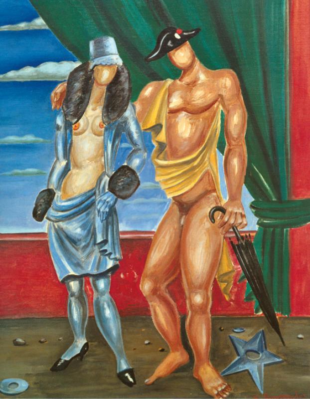 Θέτις και Πηλεύς (1976)