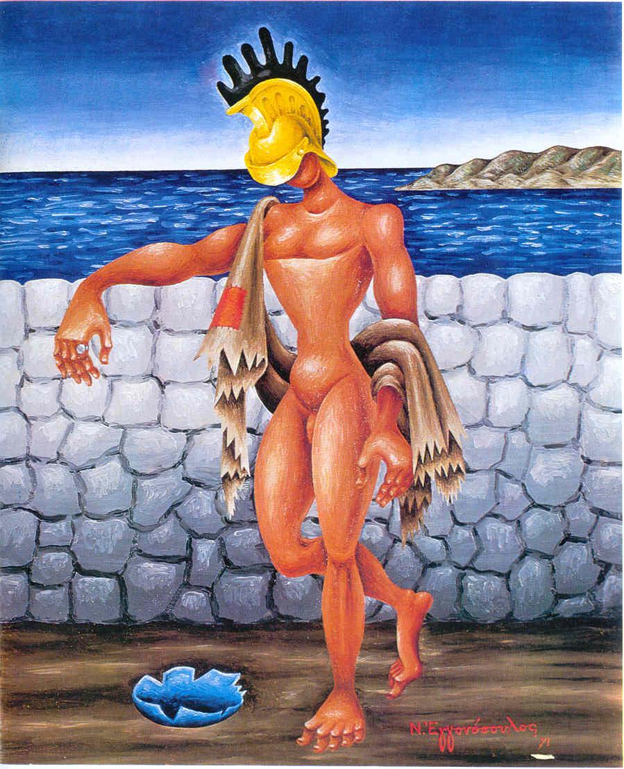 Βελισσάριος (1971)