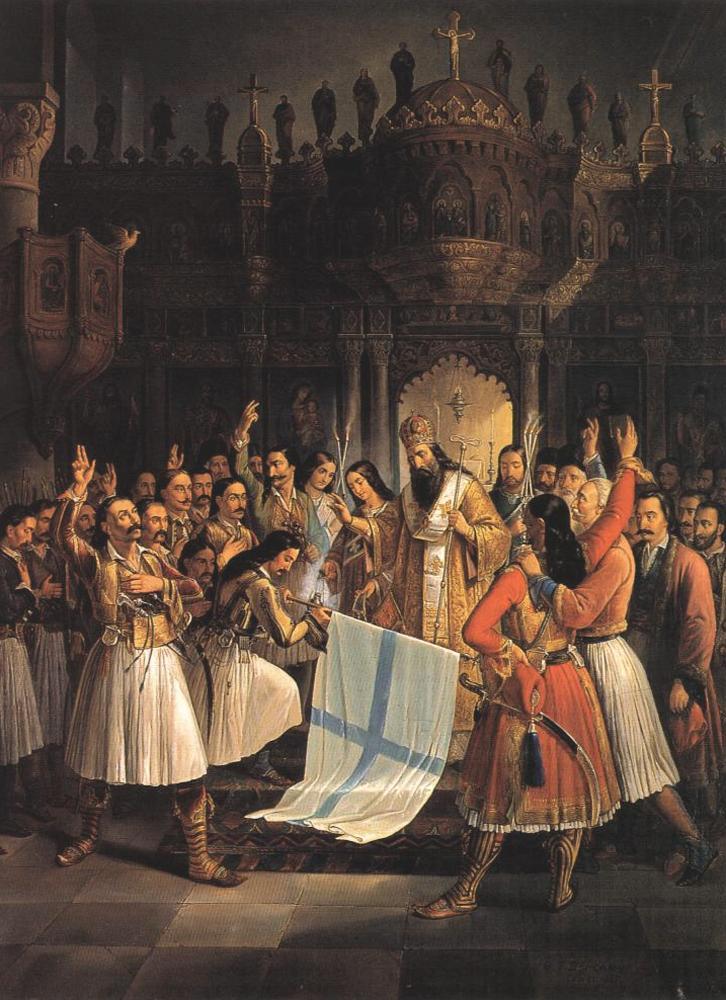 25η Μαρτίου 1821 και Εθνική Επέτειος - Αφιέρωμα - Σαν Σήμερα .gr