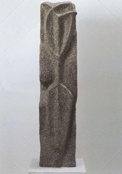 «Μεταμορφική δημιουργία», 1962. Χαλαζίτης, 135x31x23