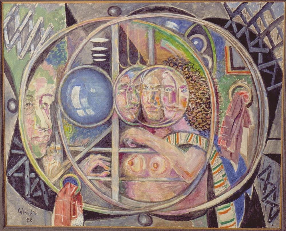 Αντανακλάσεις καθρεφτών (1988)