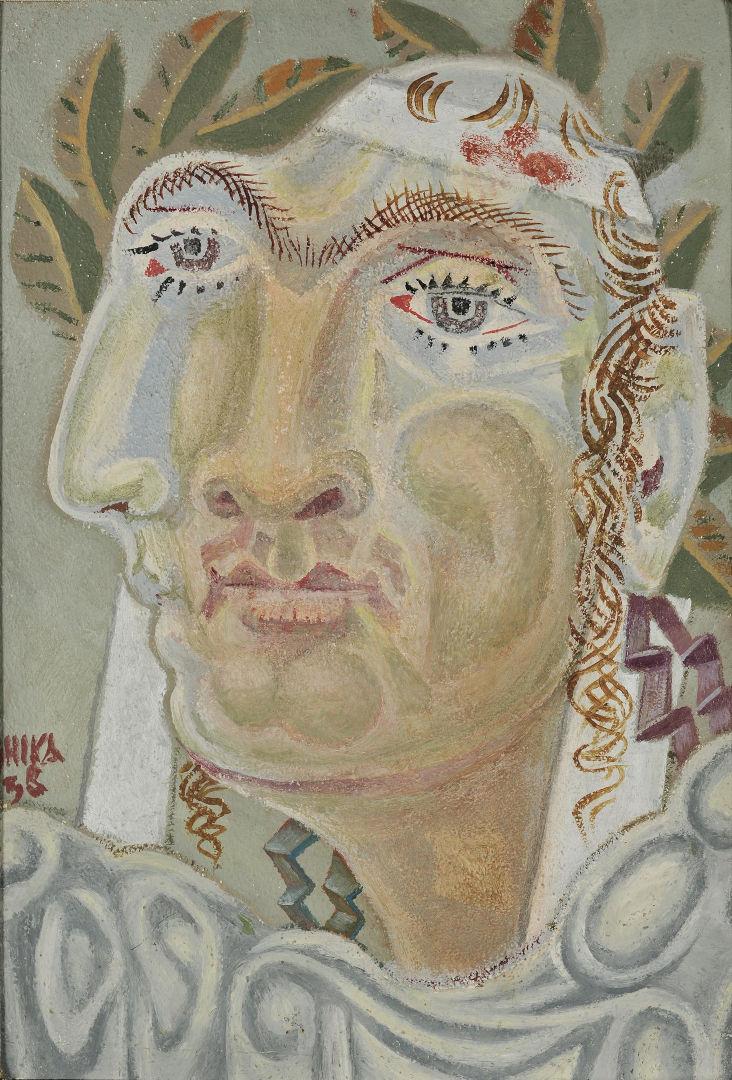 Νικηφόρος (1938)