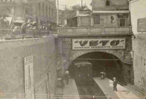 Ο παλαιός σταθμός της Ομόνοιας το 1925