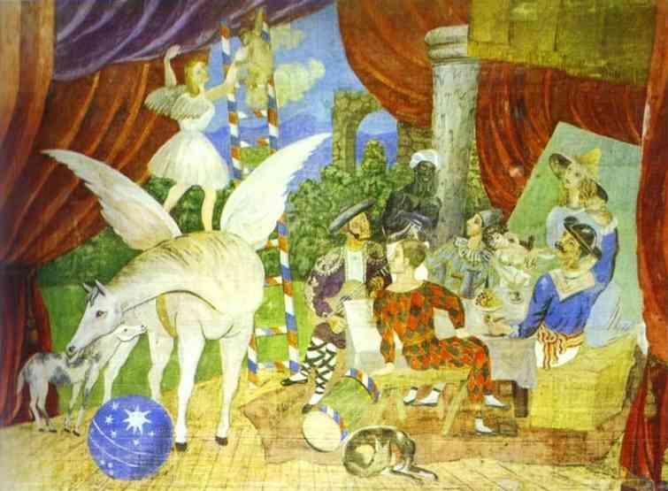 Παρέλαση (1917)