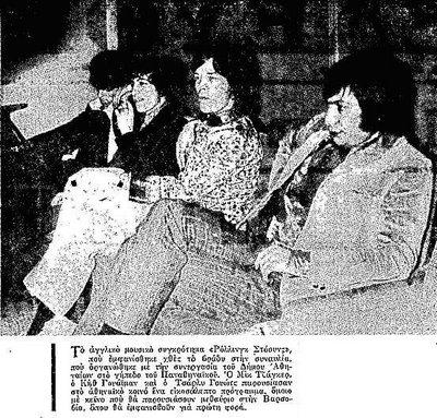 Η πρώτη εμφάνιση των Rolling Stones στην Αθήνα Rolling_Stones-Athens_1967-2