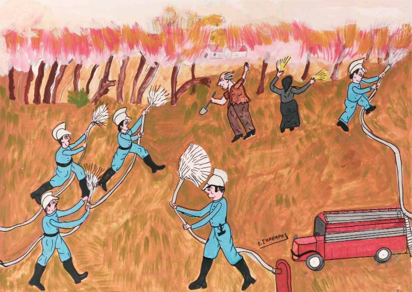 «Ο Καραγκιόζης πυροσβέστης», ακρυλικό σε χαρτόνι, 50x70 εκ.