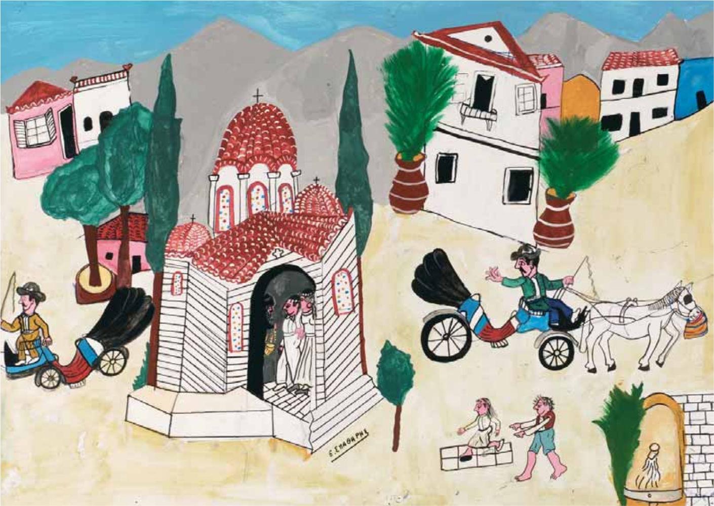 «Ο γάμος του Καραγκιόζη», ακρυλικό σε χαρτόνι, 50x70 εκ.