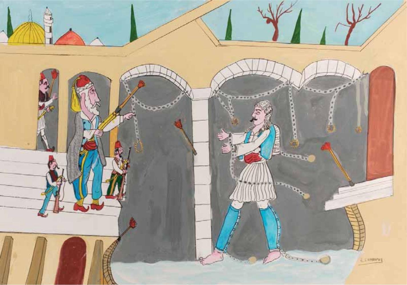 «Τα βασανιστήρια του Ήρωα», ακρυλικό σε χαρτόνι, 70x100 εκ.