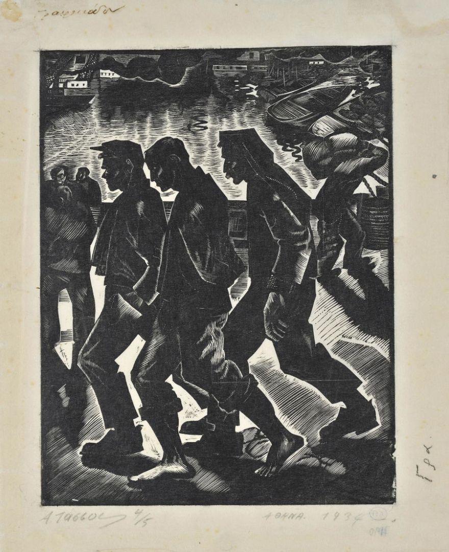 Στο λιμάνι, 1934