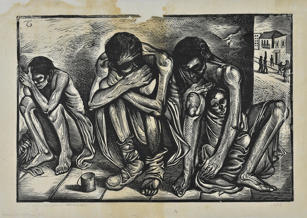 Η πείνα, 1942