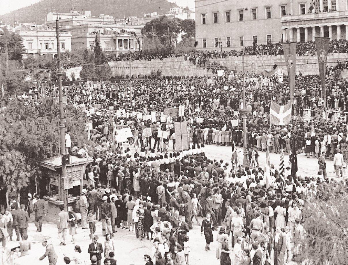 Αποτέλεσμα εικόνας για απελευθερωση Αθηνας απο γερμανους
