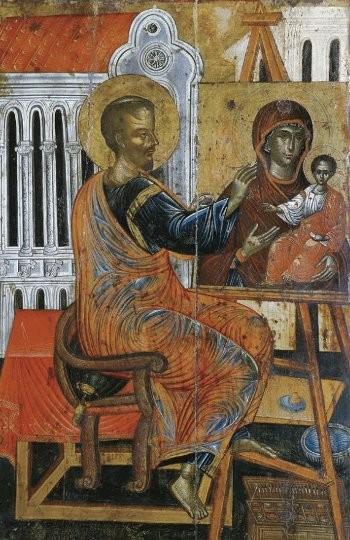Αποτέλεσμα εικόνας για αγιος ευαγγελιστής λουκάς
