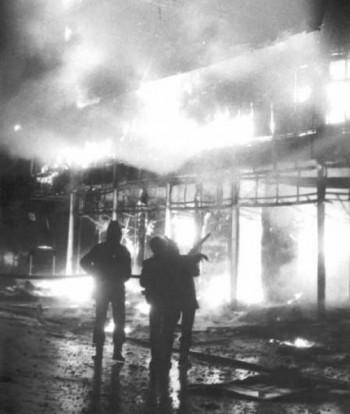 /></div> <div class= Όταν τυλίχτηκαν στις φλόγες Κατράντζας και Μινιόν