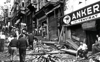 Septembriana_1955-1s Όταν ξέσπασε το μίσος του τουρκικού όχλου κατά των Ελλήνων