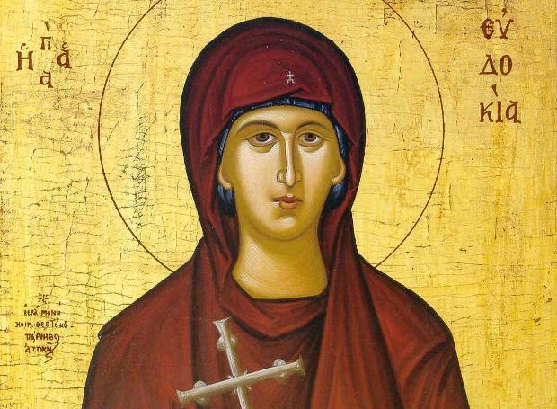 Αγία Ευδοκία - Βιογραφία - Σαν Σήμερα .gr