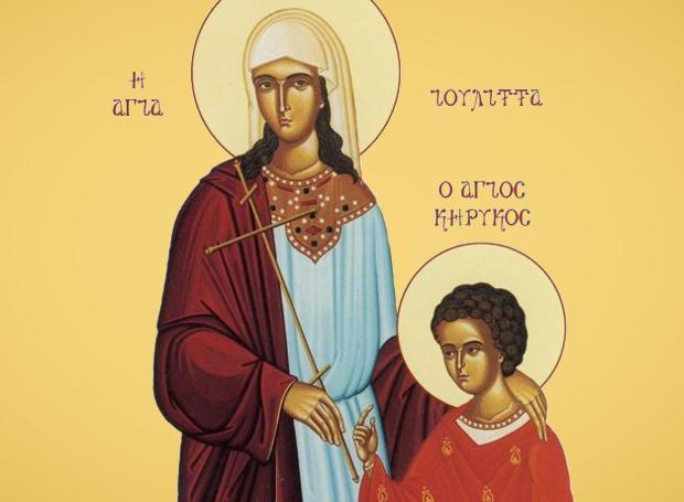 Άγιοι Ιουλίττα και Κήρυκος - Βιογραφία - Σαν Σήμερα .gr