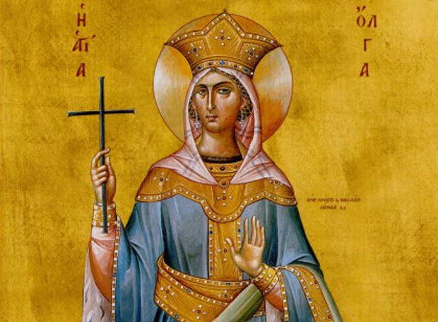 Αγία Ισαπόστολος Όλγα