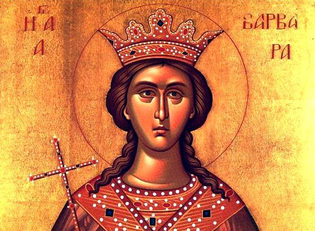Αποτέλεσμα εικόνας για αγίας βαρβάρας