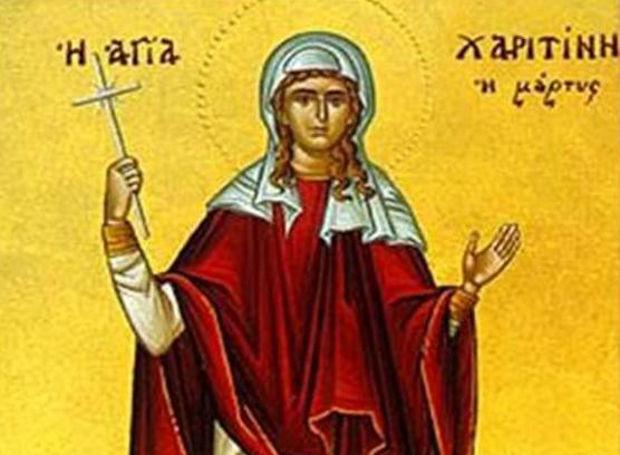 Αγία Χαριτίνη - Βιογραφία - Σαν Σήμερα .gr