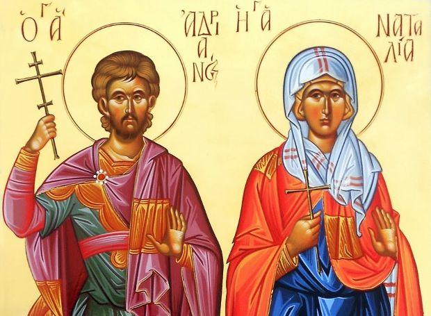Αποτέλεσμα εικόνας για Άγιοι Ανδριανός και Ναταλία