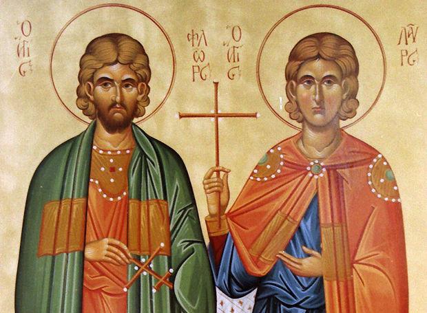 Αποτέλεσμα εικόνας για Άγιοι Φλώρος και Λαύρος