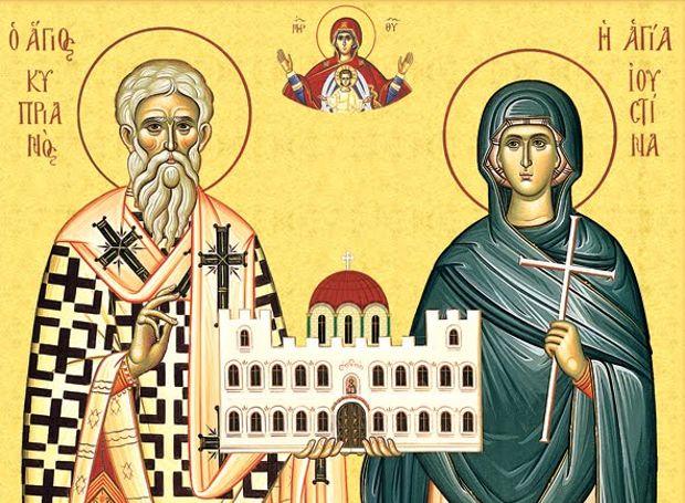 Άγιοι Κυπριανός και Ιουστίνα - Βιογραφία - Σαν Σήμερα .gr