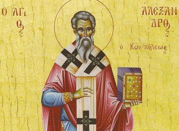Αποτέλεσμα εικόνας για αγιος αλεξανδρος