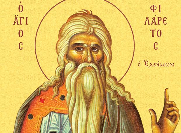 Άγιος Φιλάρετος ο Ελεήμων - Βιογραφία - Σαν Σήμερα .gr