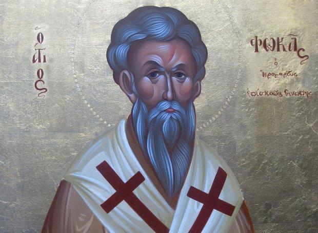 Αποτέλεσμα εικόνας για αγιος φωκας επισκοπος σινωπης