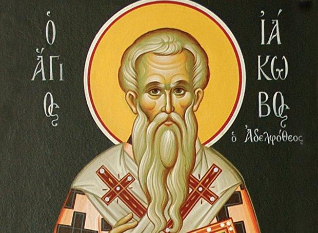 Αποτέλεσμα εικόνας για αγιος ιακωβος αδελφοθεος