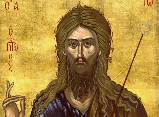 Αποτέλεσμα εικόνας για Άγιος Ιωάννης ο Πρόδρομος
