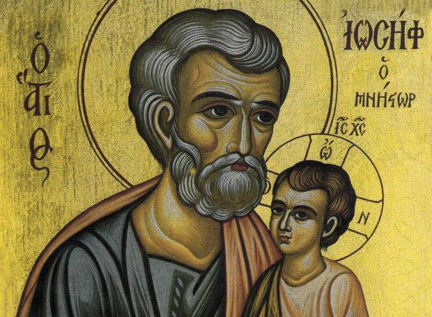 Αποτέλεσμα εικόνας για Ἰωσὴφ τοῦ Μνήστορος