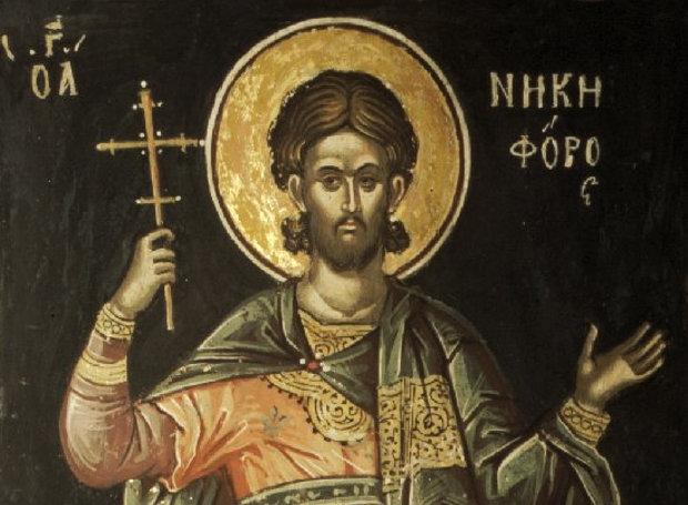 Αποτέλεσμα εικόνας για αγιος νικηφορος 9 φεβρουαριου