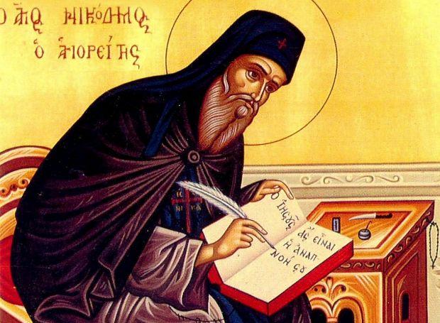 Αποτέλεσμα εικόνας για άγιο Νικόδημο τον Αγιορείτη