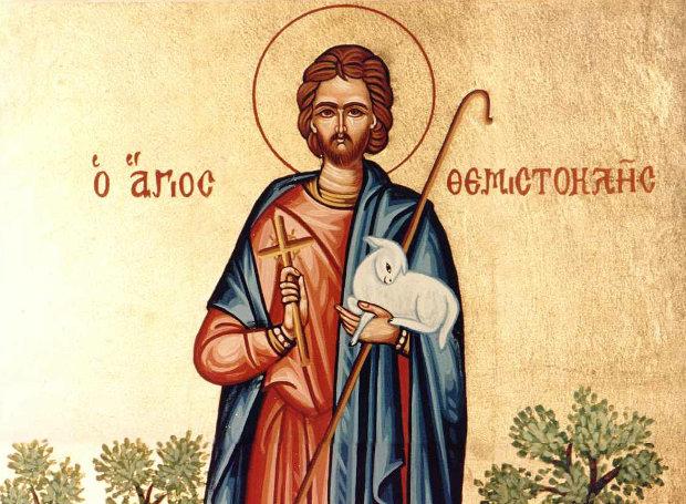 Αποτέλεσμα εικόνας για αγιος θεμιστοκλης