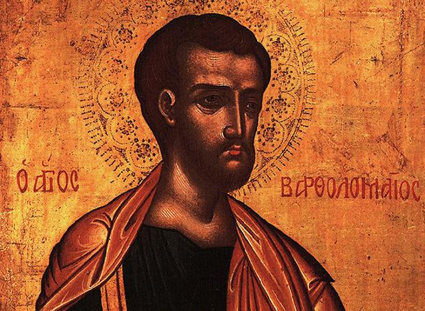Αποτέλεσμα εικόνας για αποστολος βαρθολομαιος