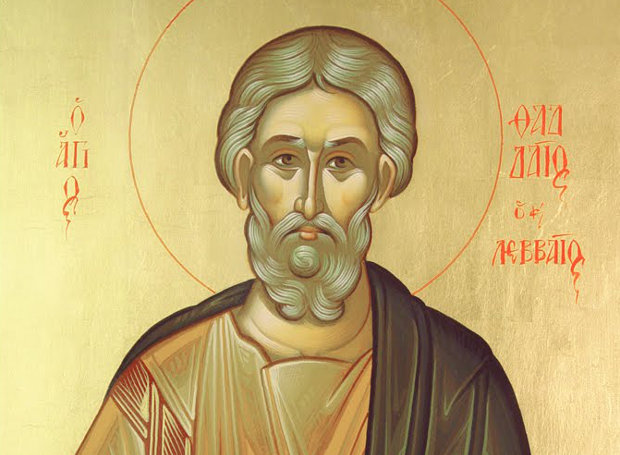 Αποτέλεσμα εικόνας για Ιούδας του Ιακώβου,