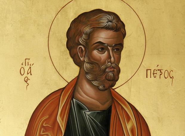 Αποτέλεσμα εικόνας για απόστολος πετρος
