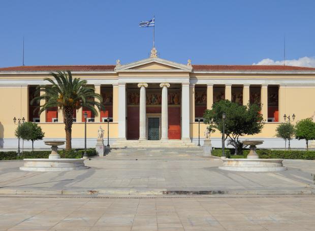 Το κεντρικό κτήριο του πανεπιστημίου