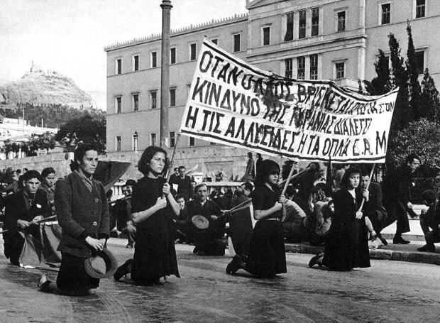 Αποτέλεσμα εικόνας για δεκεμβριανα συλλαλητηριο