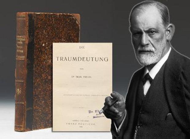 Η Ερμηνεία των Ονείρων (Die Traumdeutung)