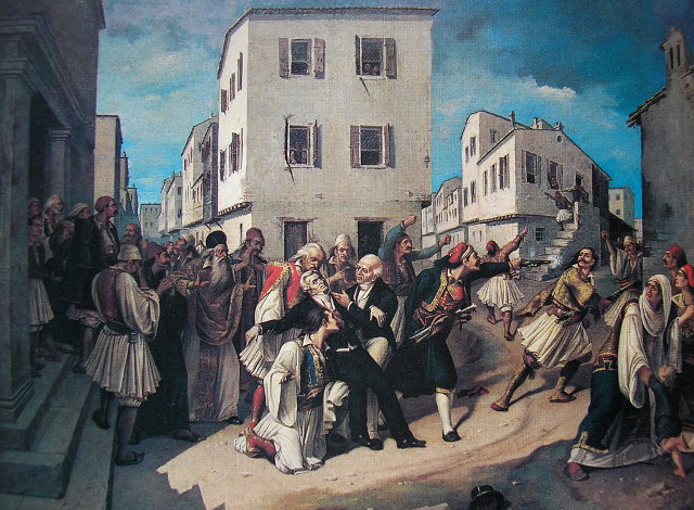 Dolofonia Kapodistria 2