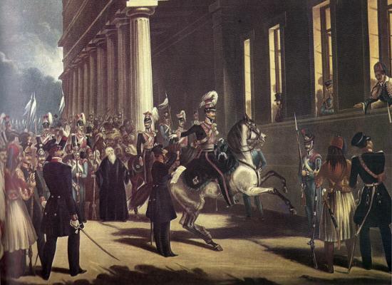 Ο έφιππος Δ. Καλλέργης ενώπιον των ανακτόρων (Συλλογή Λ. Ευταξία)