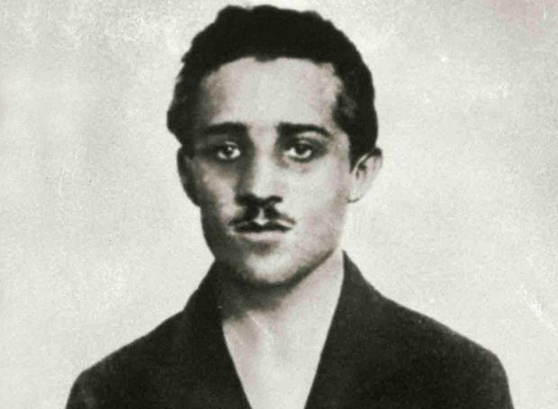 Γκαβρίλο Πρίντσιπ