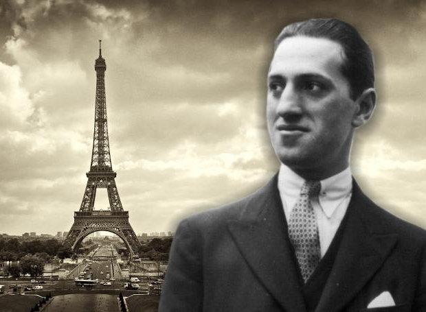 Ένας Αμερικάνος στο Παρίσι